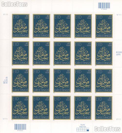 2008 Eid Greetings 42 Cent US Postage Stamp Unused Sheet of 20 Scott ...
